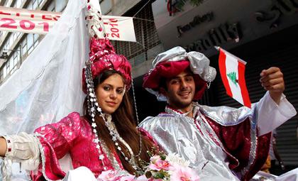 hamra festival